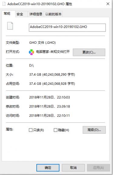 QQ截图20181129001207.png