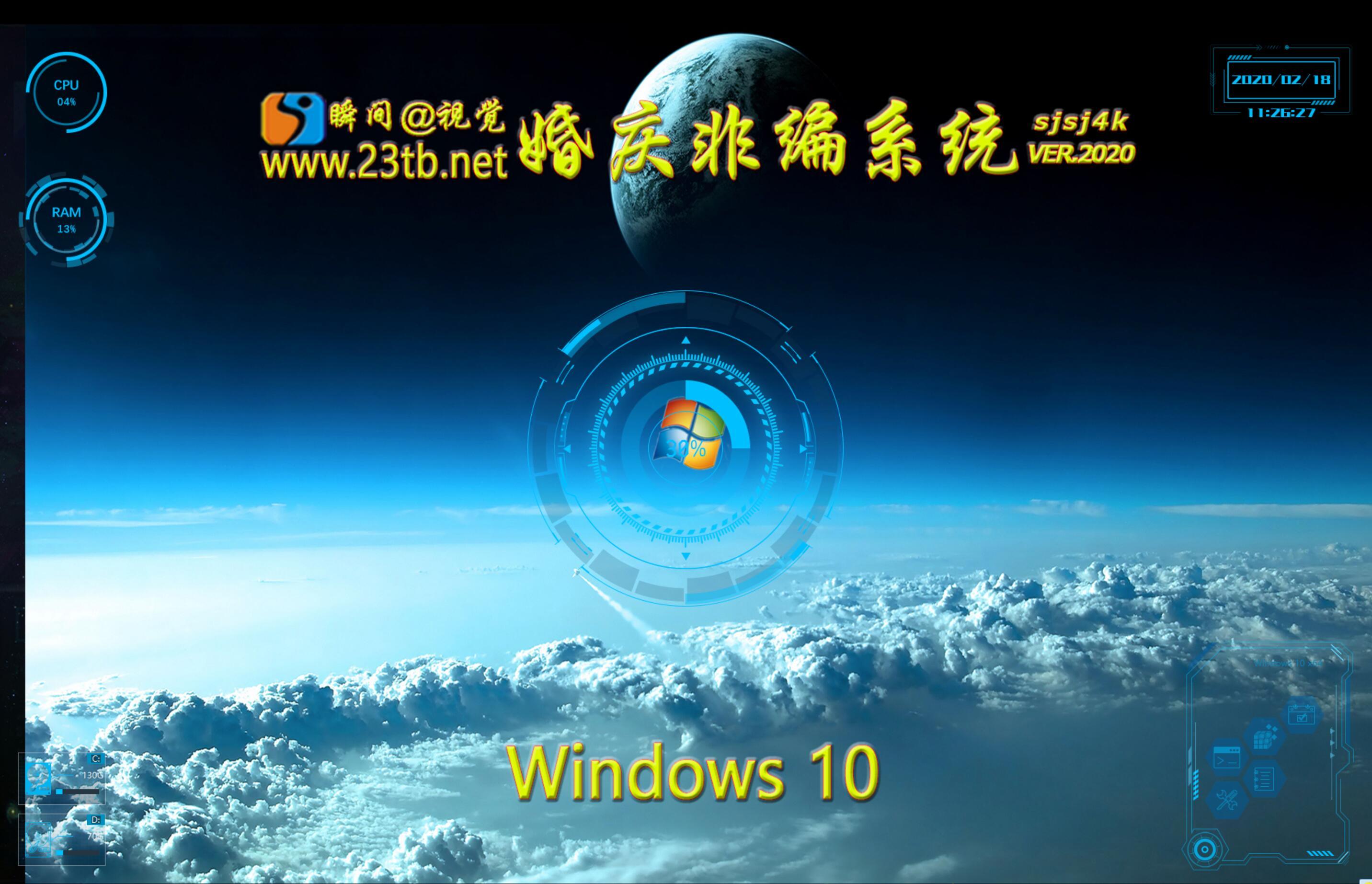 QQ截图20200218112634.jpg