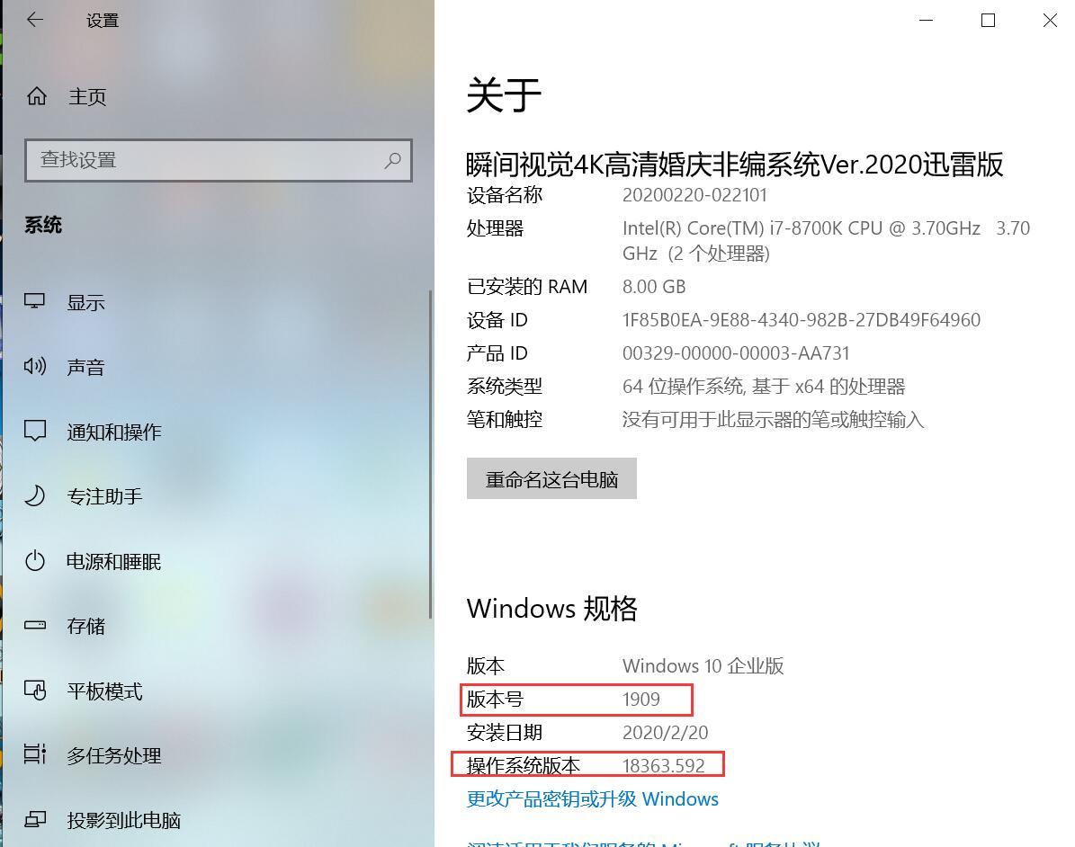 QQ截图20200220070145.jpg