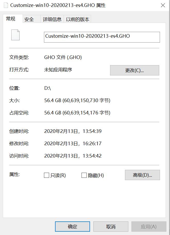QQ截图20200213190439.png