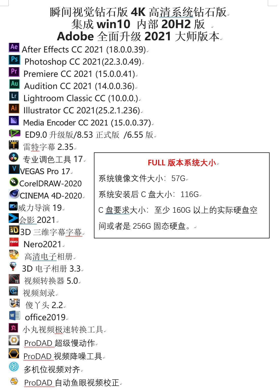 FULL-4.jpg